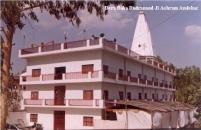 Trishma Resort A Village Resort for family all inclusive