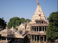 Hotels in Ujjain